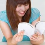 喜んでくれる読者の顔を思い浮かべて、販促や広報をやってみませんか?