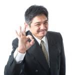 _shared_img_thumb_YOTA82_OKdemashita15124015_TP_V